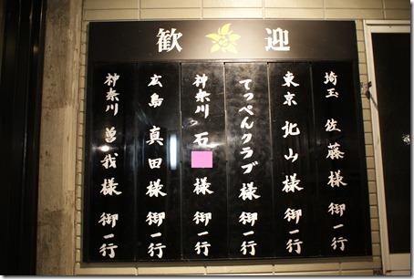2011_0227_183008-DSC03689