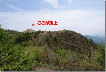 2012_0526_122803-DSC05780