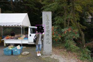 20091121_102