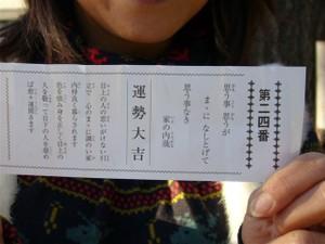 201019_018_5