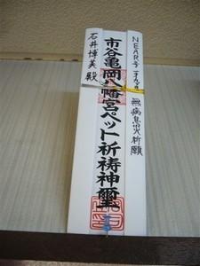 201019_039jpg2