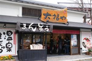 2010131_094